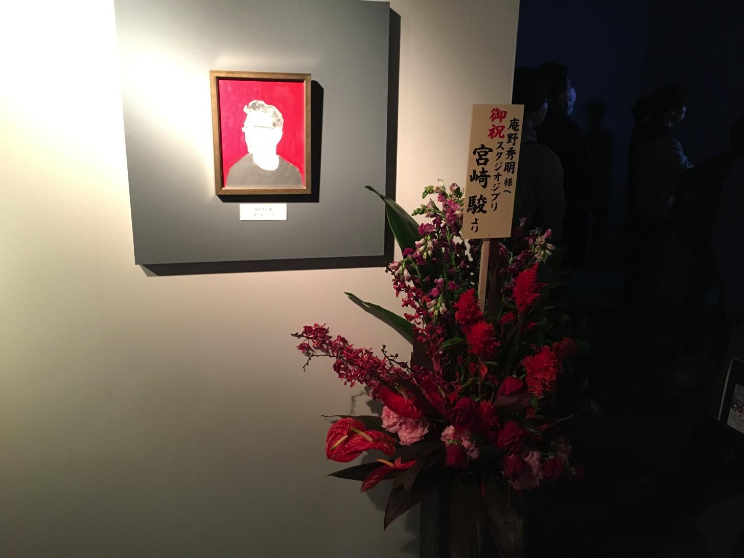 安野モヨコ氏が書いた庵野秀明の似顔絵の前に宮崎駿の花