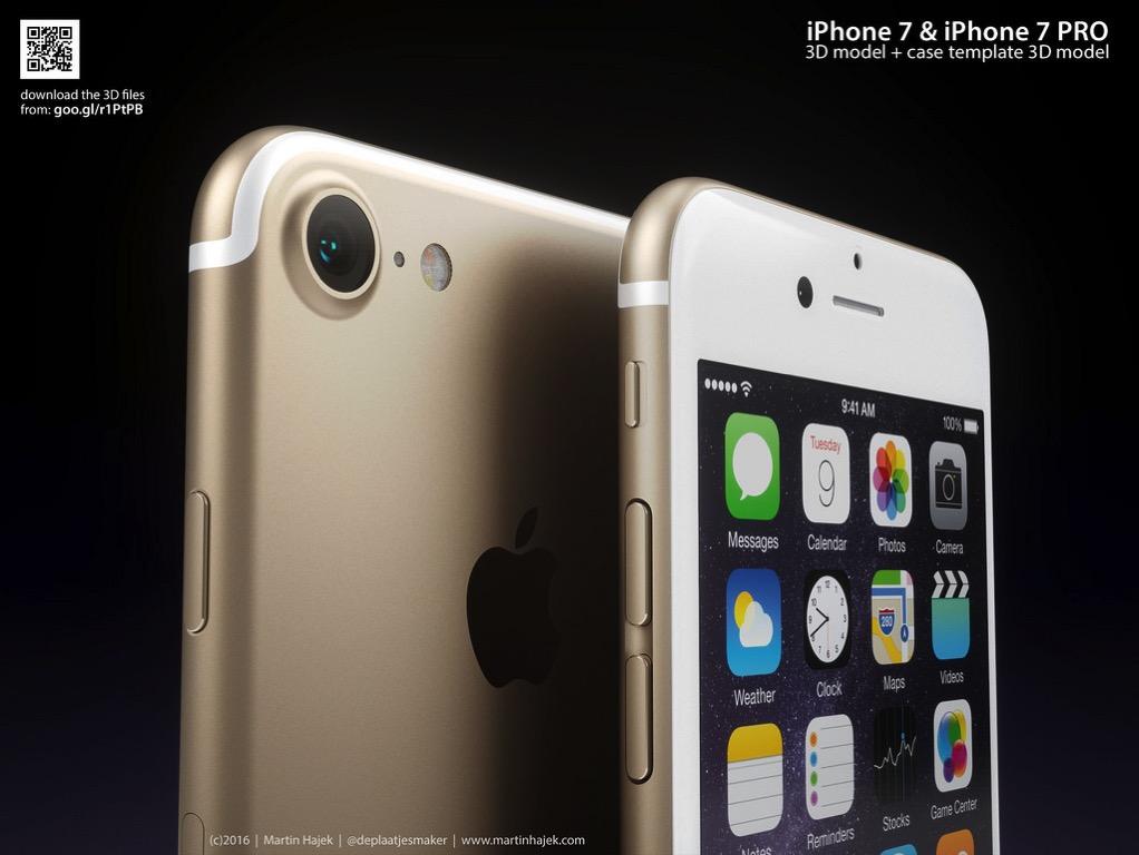 iPhone 7(Pro)のゴールド色