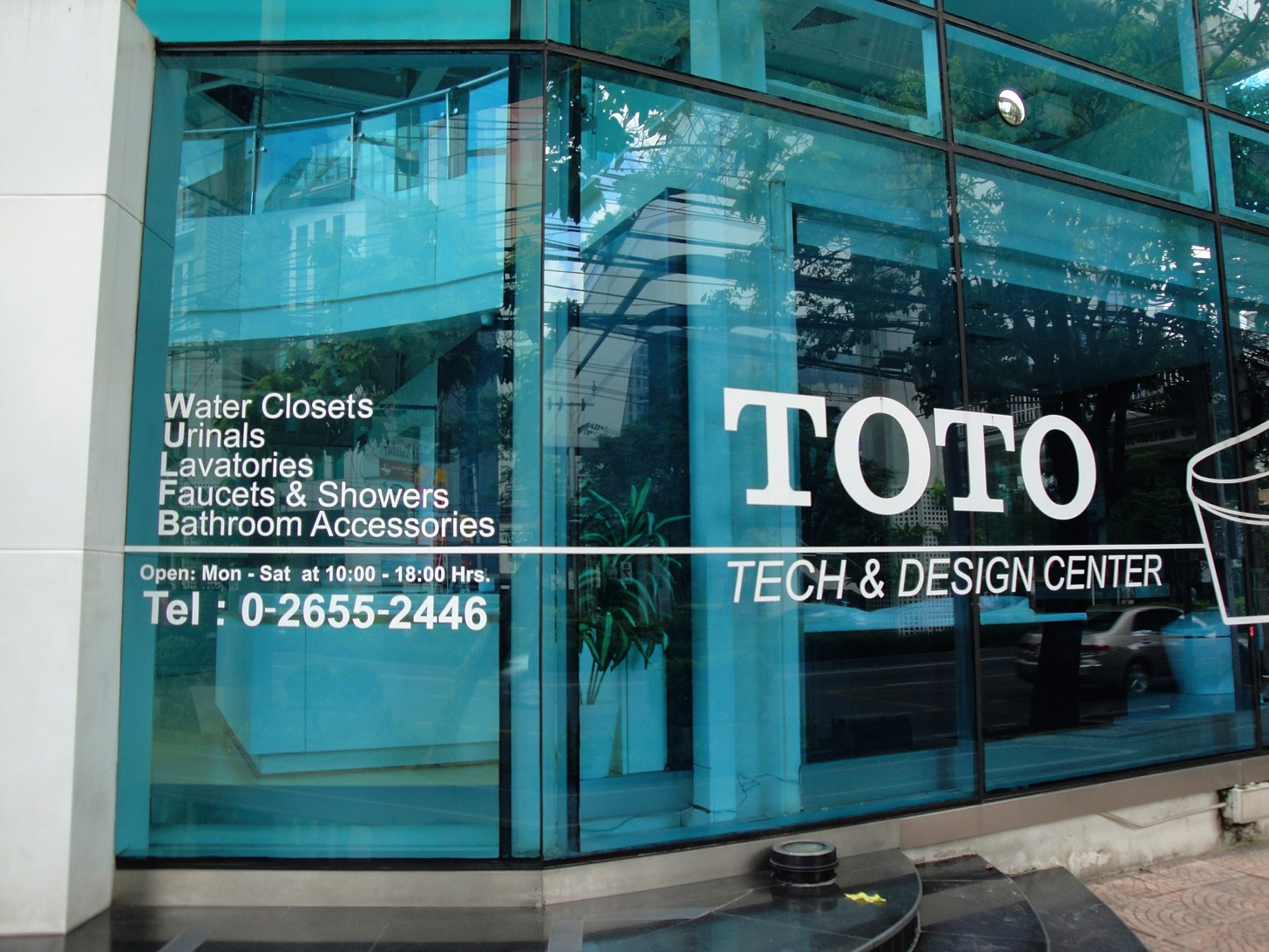そういえば、TOTOってなんの略なの?
