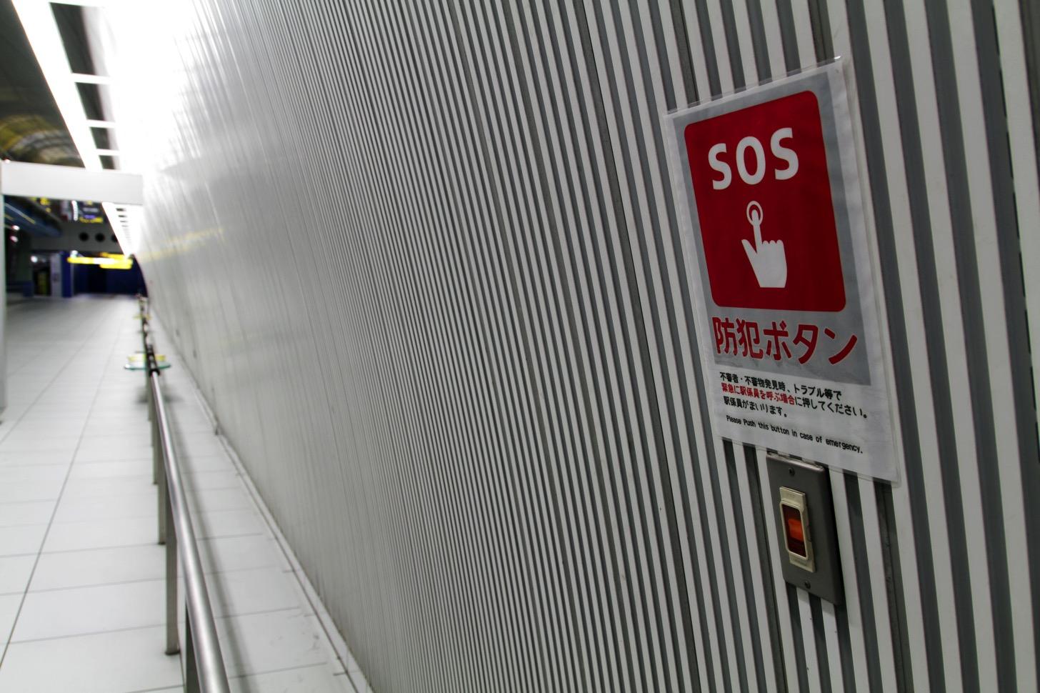 雑学】SOSってなんの略だろうと調べてみたら衝撃の事実。 – 和洋風KAI