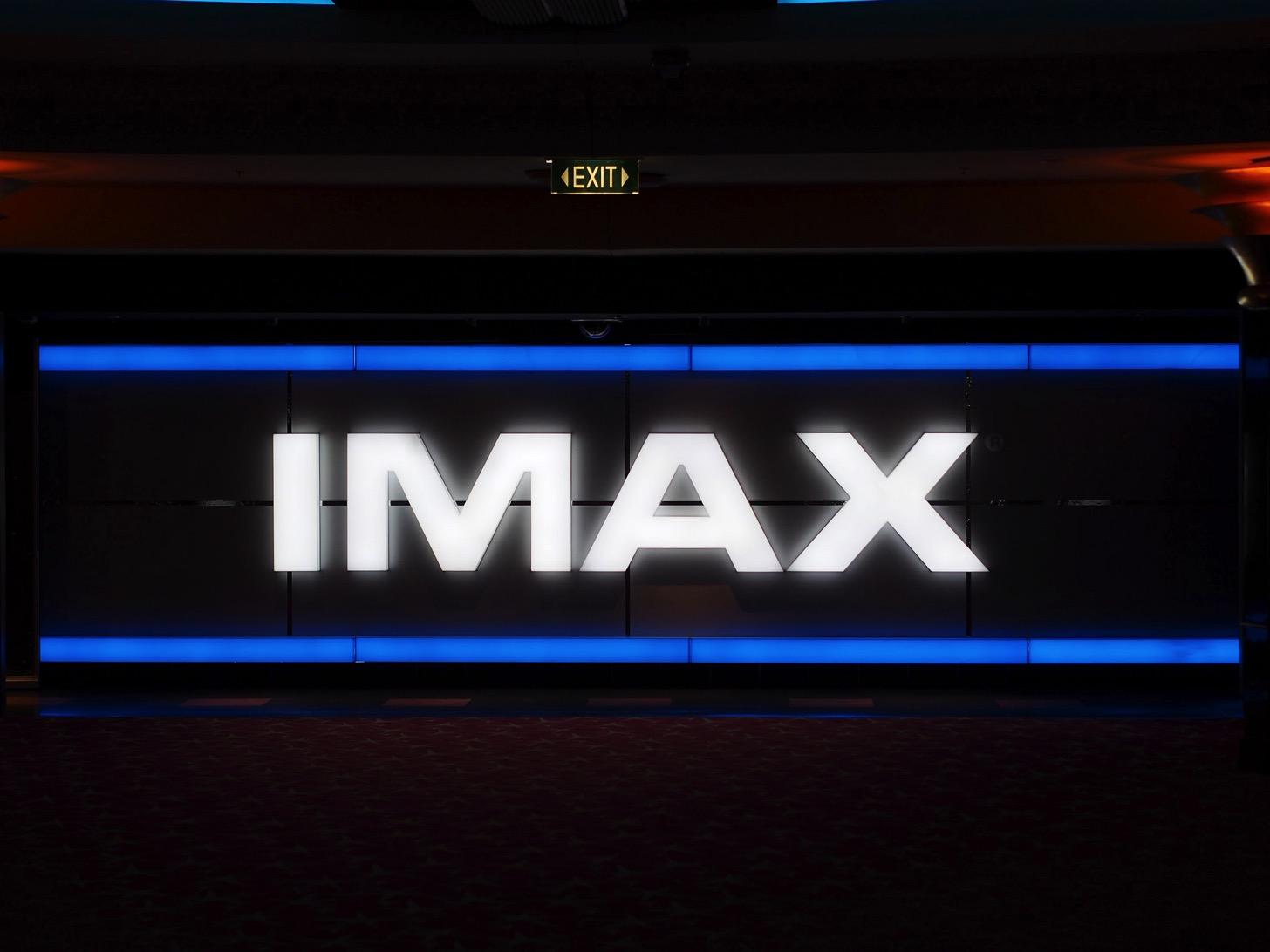 最近、映画館でよく聞く「IMAX」(アイマックス)とはどういう意味?