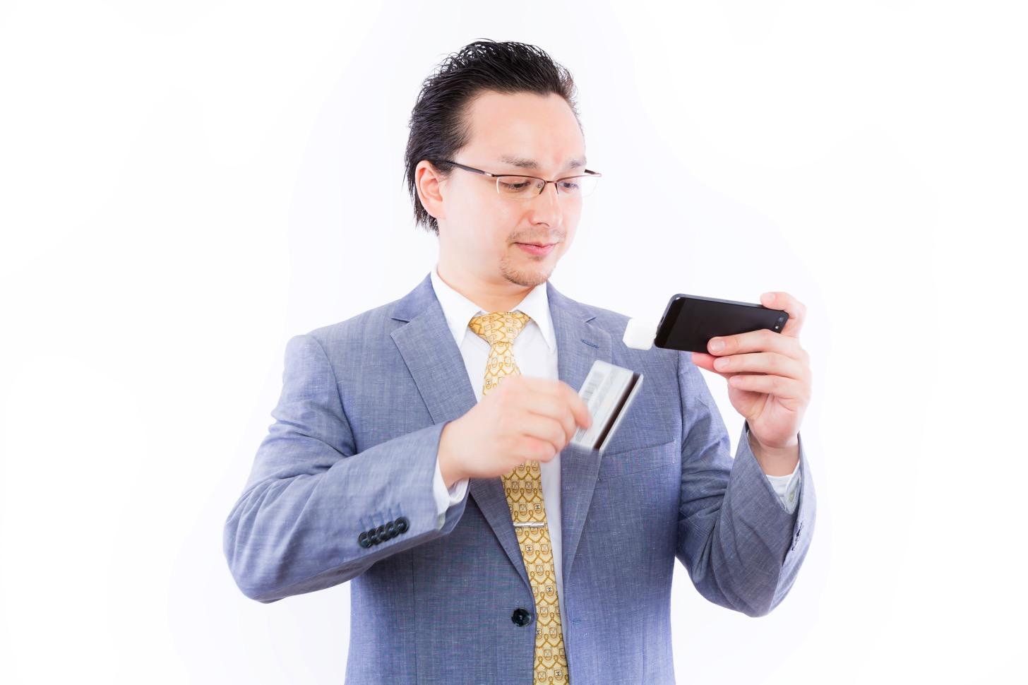 iPhoneとクレジットカード