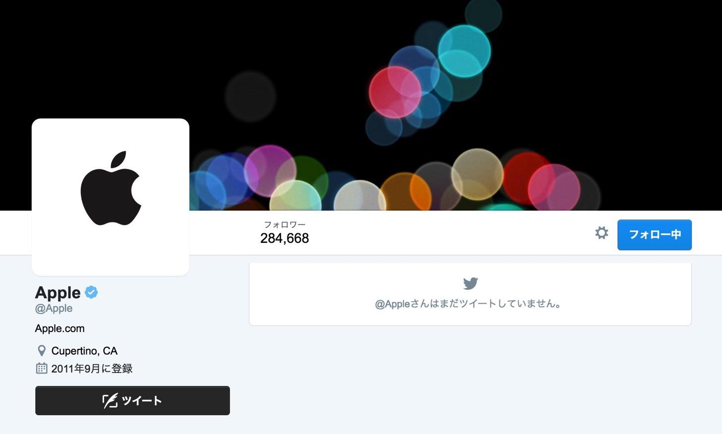 Appleの公式Twitter