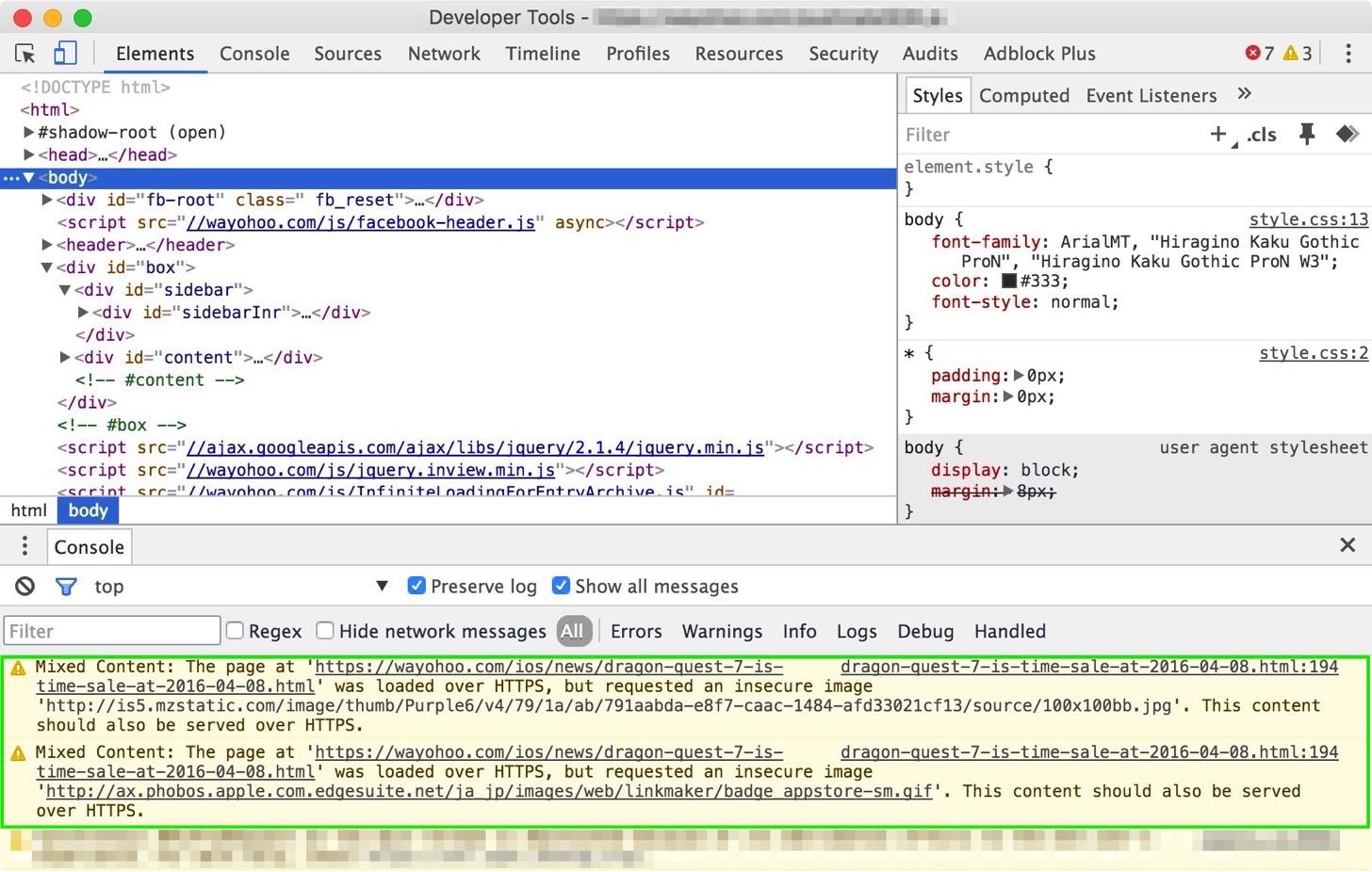 Google Chromeの要素でSSL化をチェック