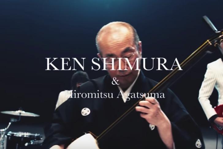 Hiromitsu agamatsu