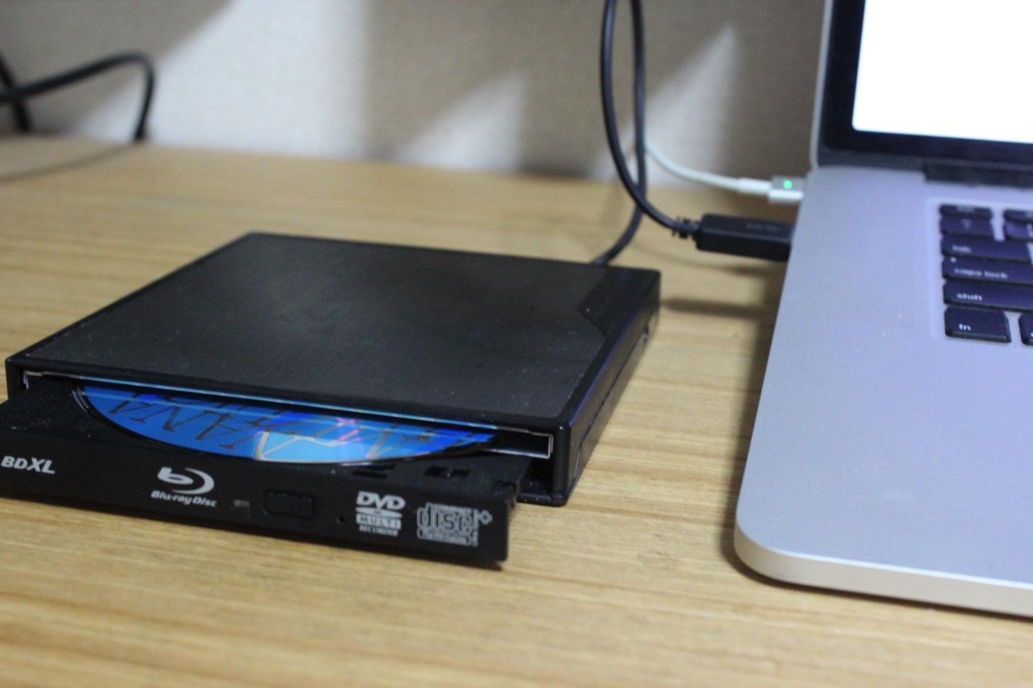 CD/DVDドライブをパソコンに接続