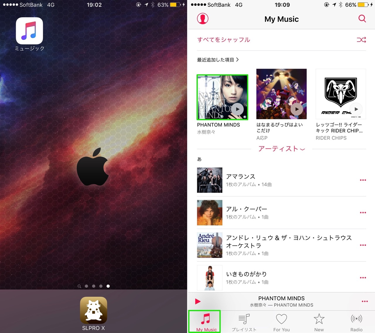 iPhone/iPadにCDから取り込んだ曲が入りました。