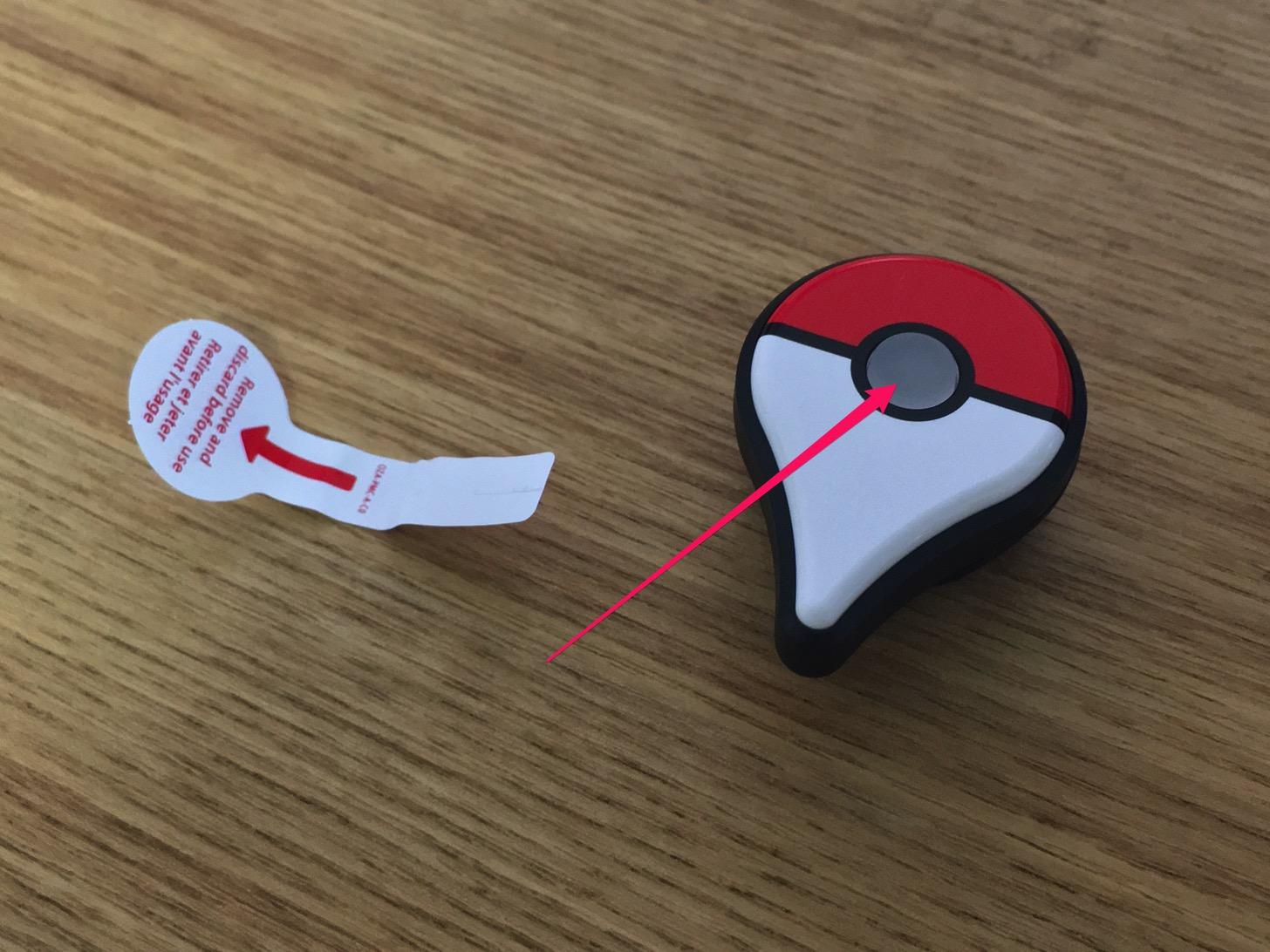 Pokémon GO Plusのボタンを押す。