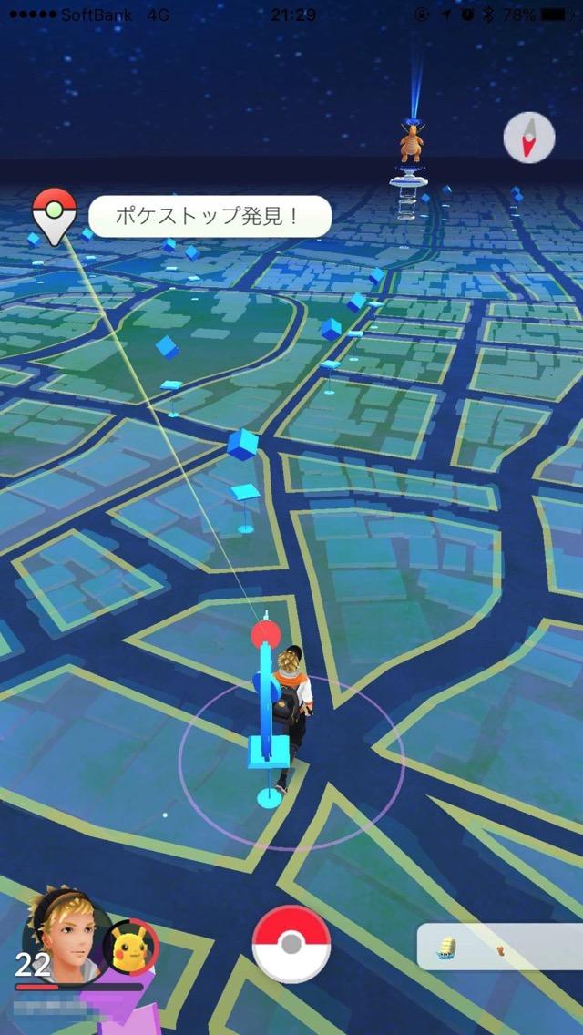 Pokémon GO Plusはアプリを開いている時でも使える。