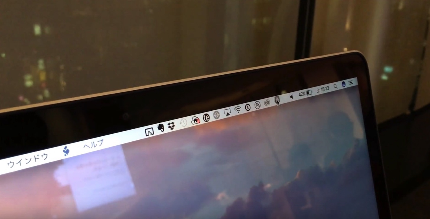 macOS Sierraの新機能「メニューバーのアイコンの順番を並び替えができる。」