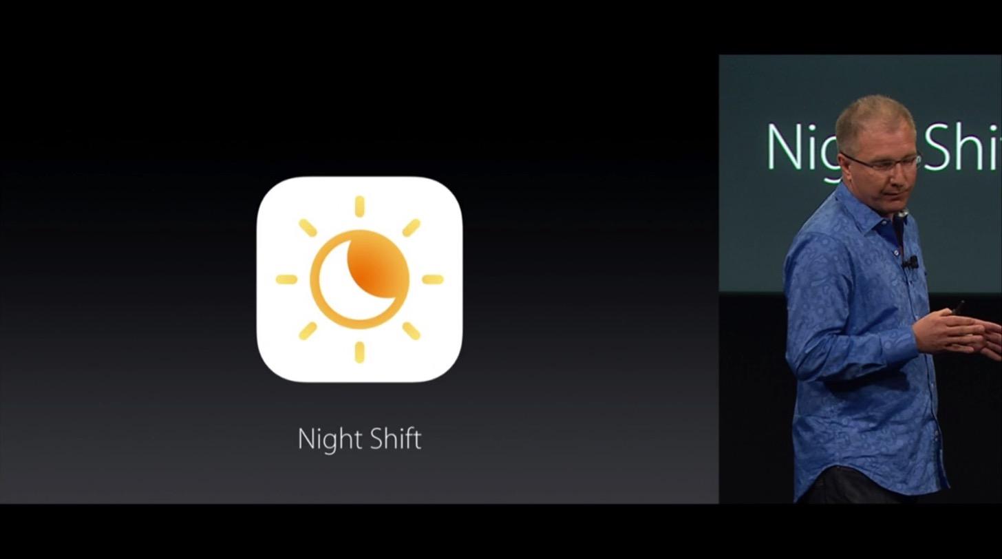 Night Shift(ナイトシフト)