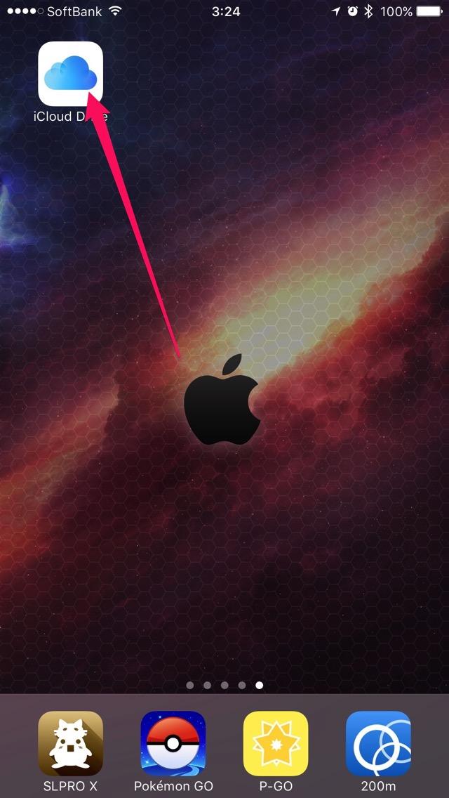 iCloud Driveアイコンをクリック。