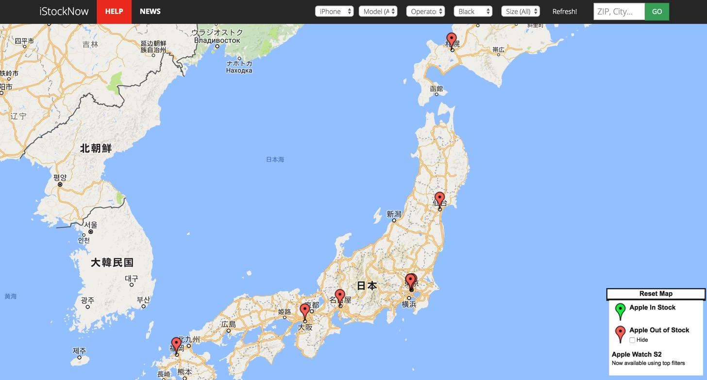 日本のApple StoreでのiPhone 7ブラックの在庫状況。