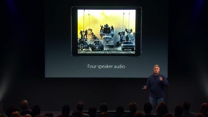 iPad Pro 9.7インチは4つのスピーカーを内蔵。