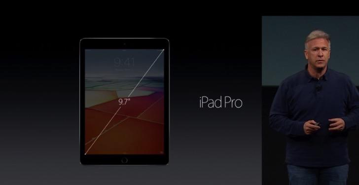 iPad Pro '9.7インチ