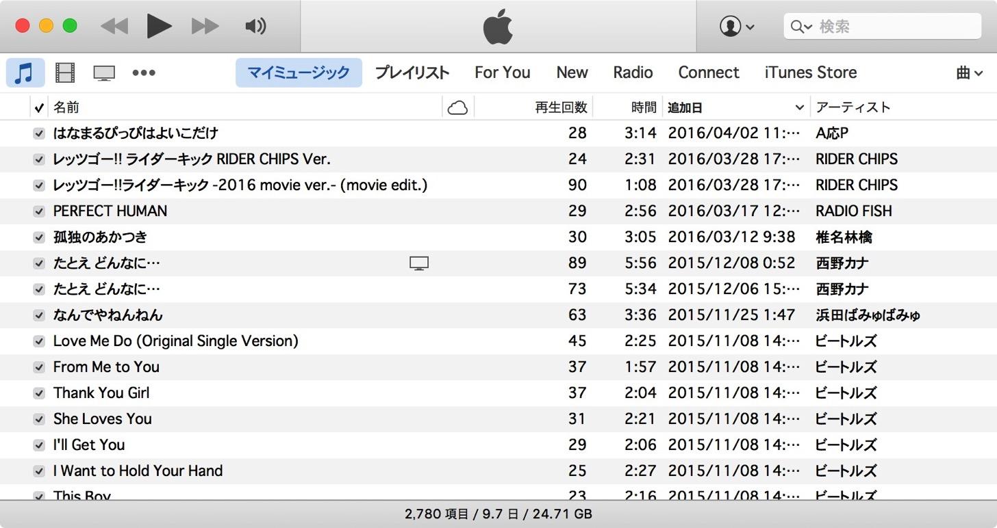旧iTunes