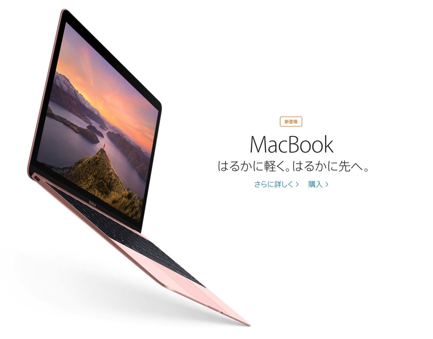 macbook 12 inch early 2016