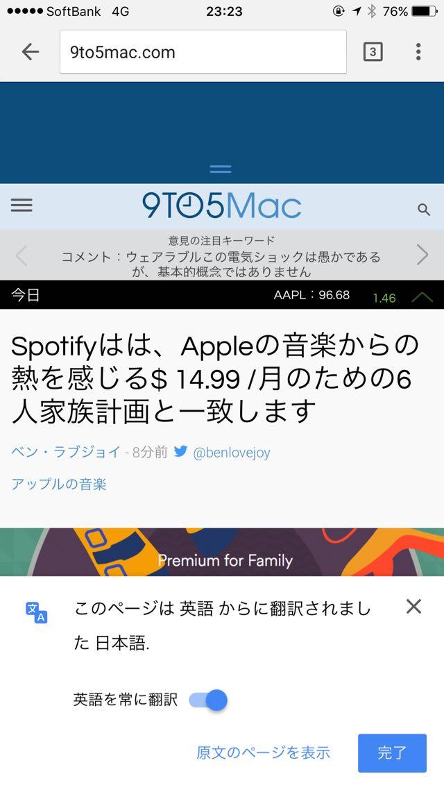 海外のサイトが翻訳されました。