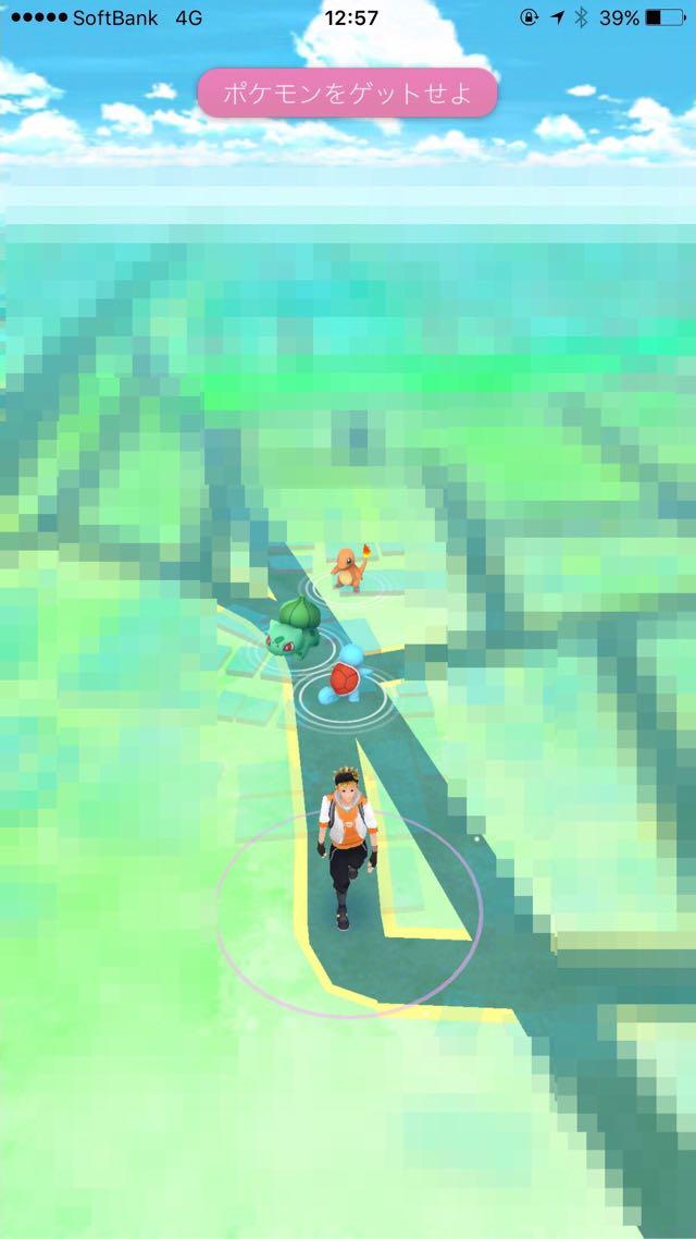 ポケモンGOの最初の画面