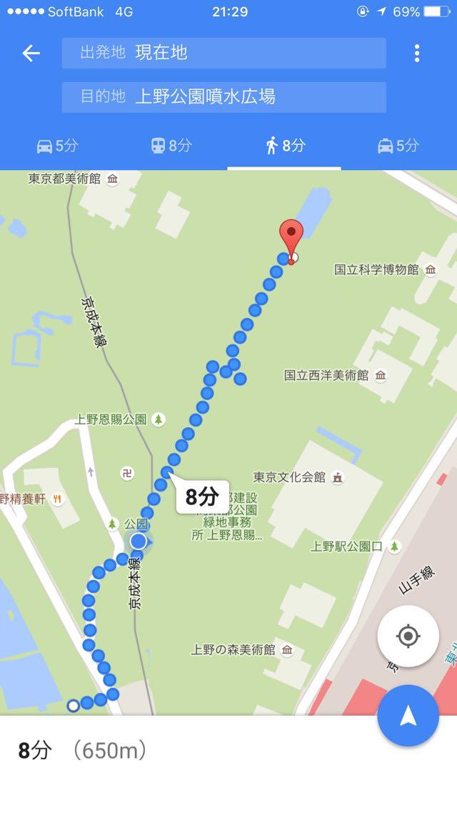 上野公園のブーバーの生息地
