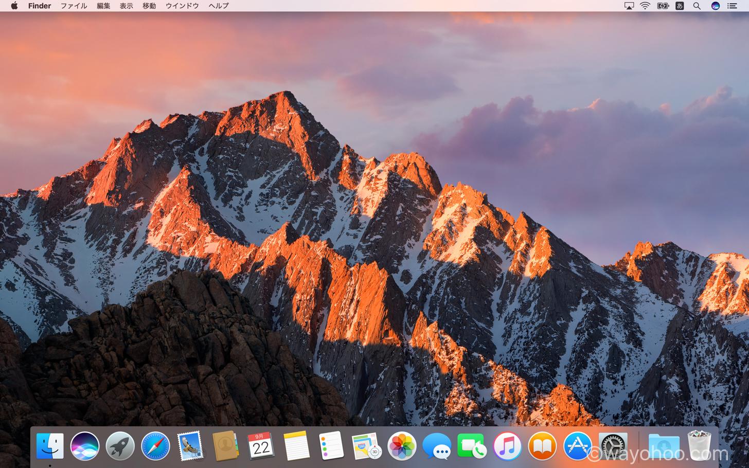 macOS Sierraのクリーンインストールが完了しました。