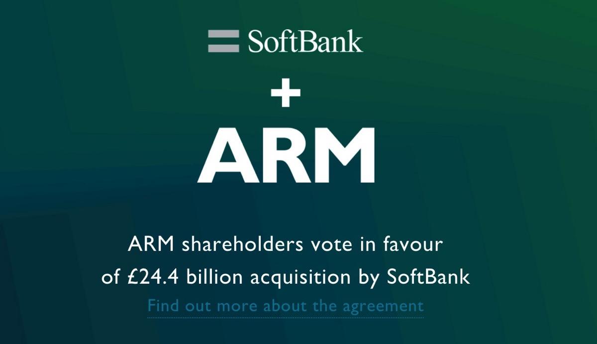 ARMとSoftbank