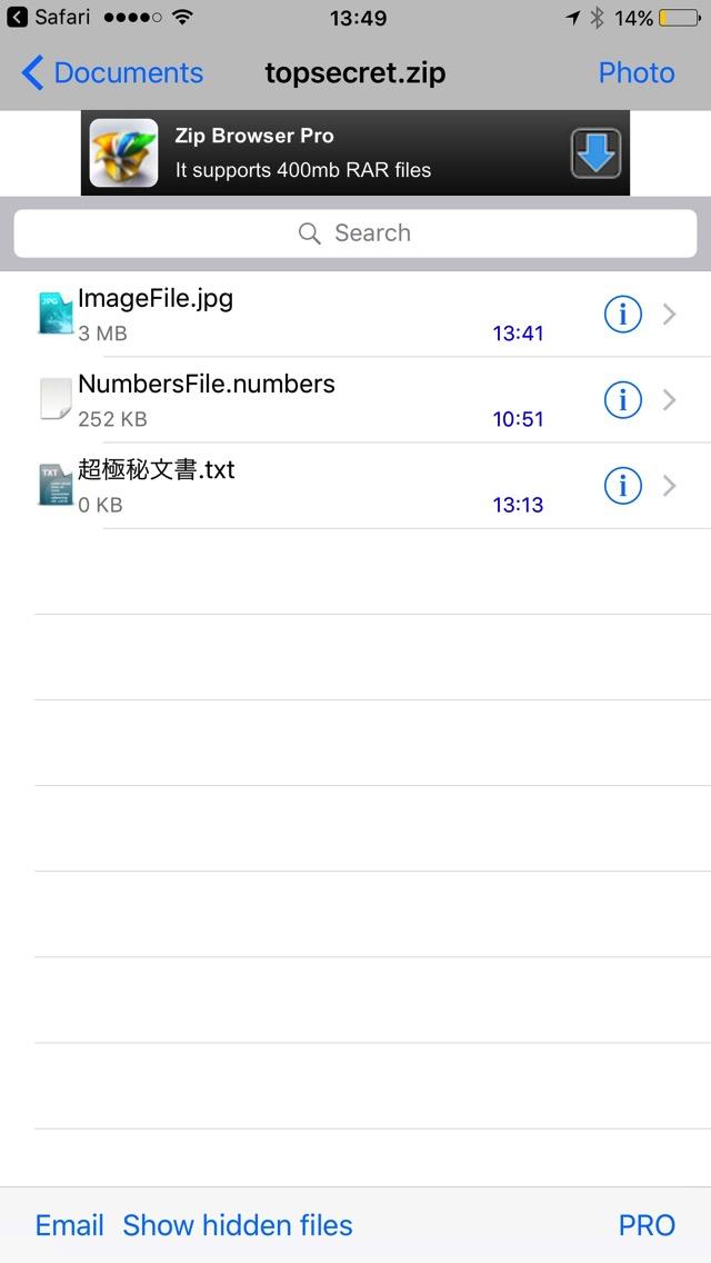 iPhone/iPadでもパスワード付きzipの中身にアクセスできます。