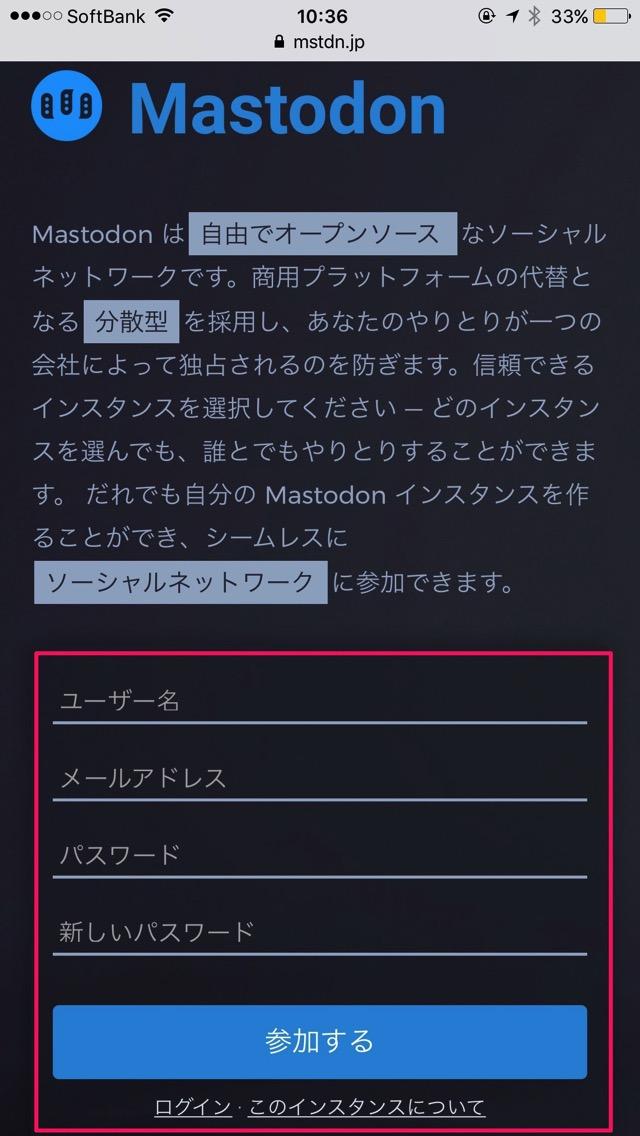 Mastodon.jp