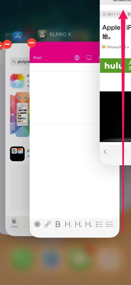 ×ボタンが出ている状態なら下から上にスワイプさせてもアプリを終了できる。