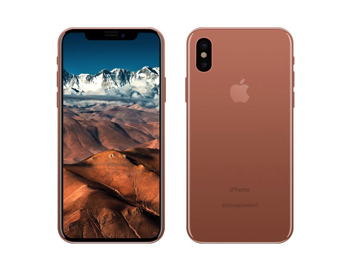 iPhone 8 ブラッシュ・ゴールド