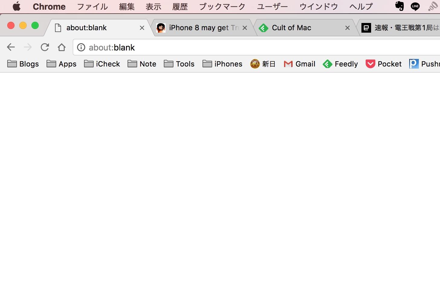 Google Chromeのタブリスト