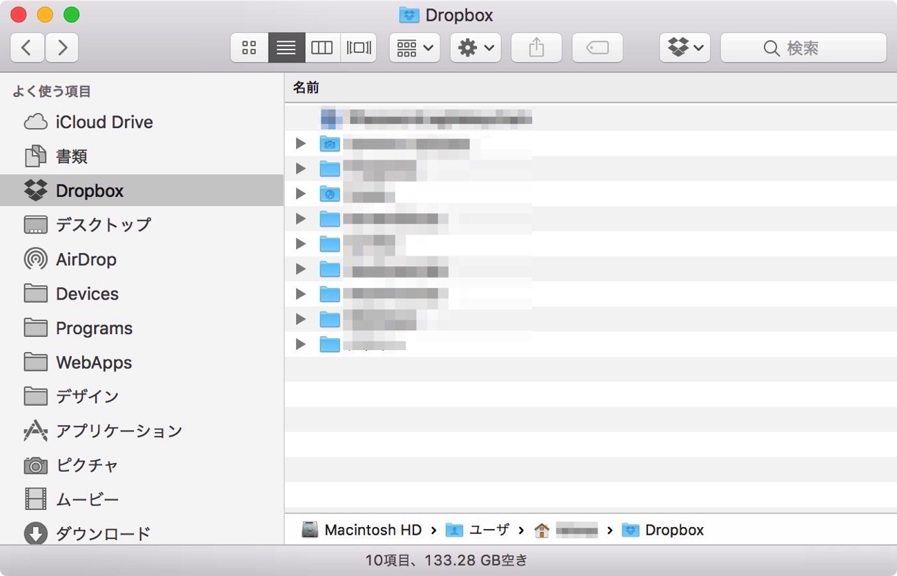 how to delete shared dropbox files