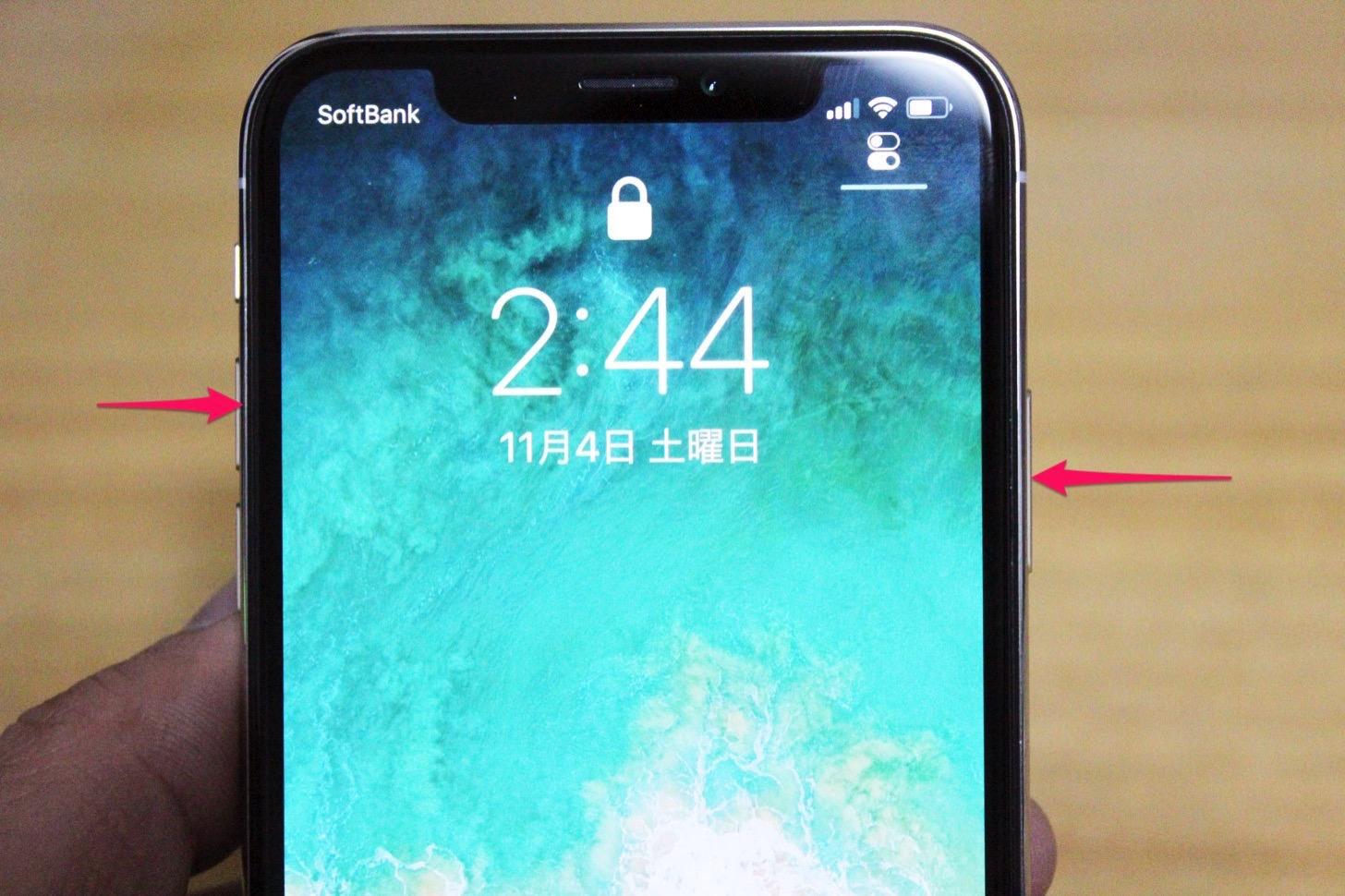 iPhone Xのスクリーンショットの撮り方。