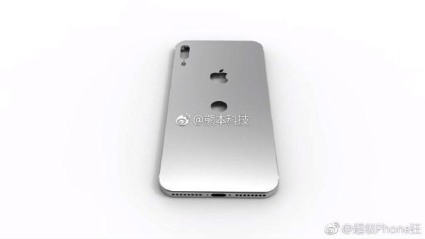 Iphone 8 case leaked part2 via weibo