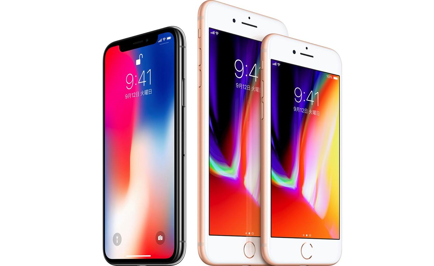 「どのiPhoneから機種変更する?」iPhone Xを購入する人100人に聞き ...