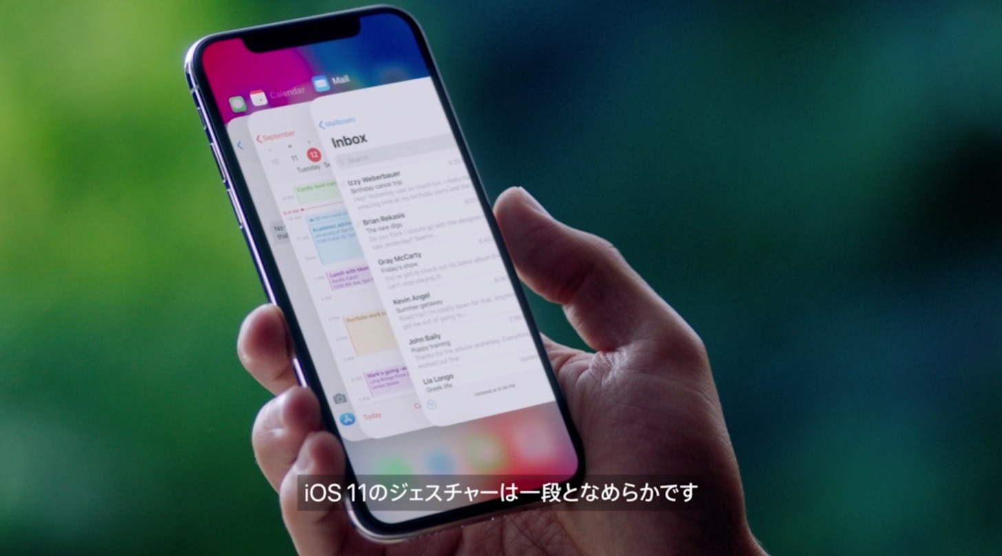 Summary of iphone x new functions10