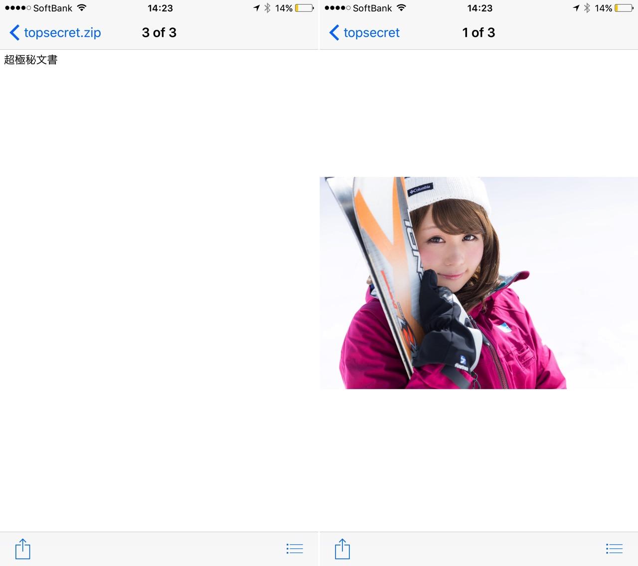 日本語が混じっていても文字化けせずにテキストファイルが見れるし、画像も見れる。