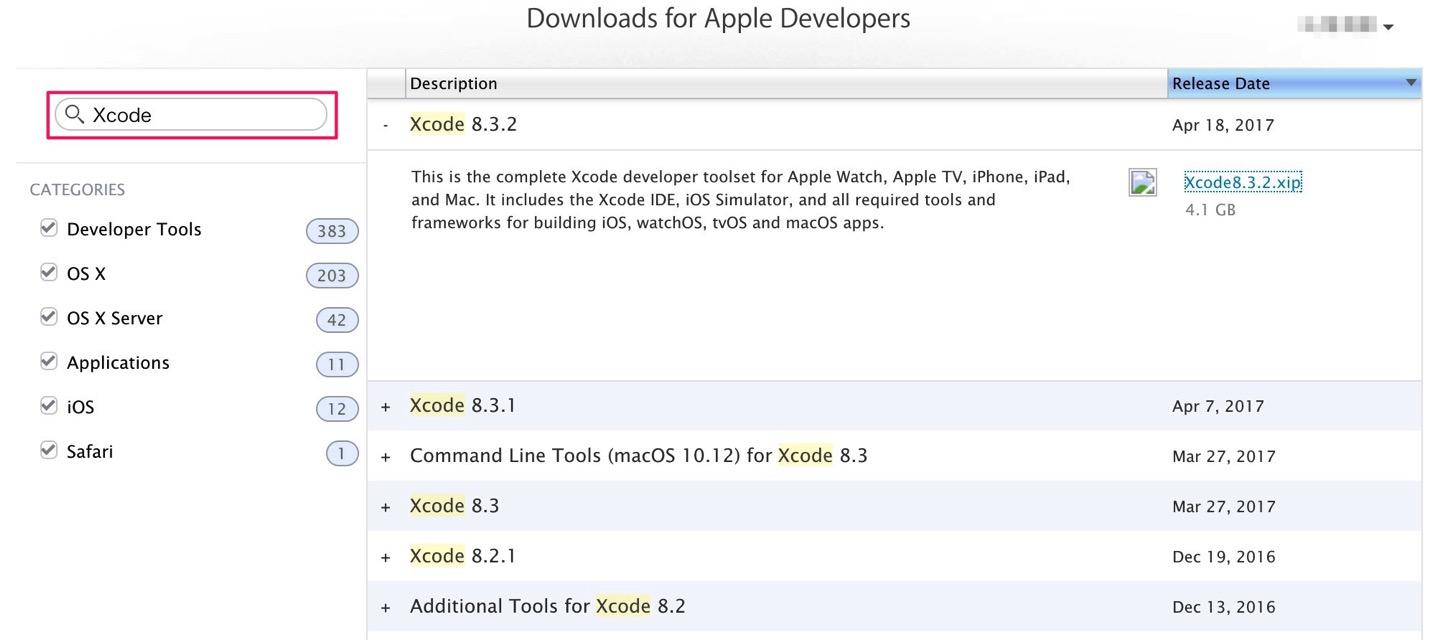 Xcodeの過去のバージョン達