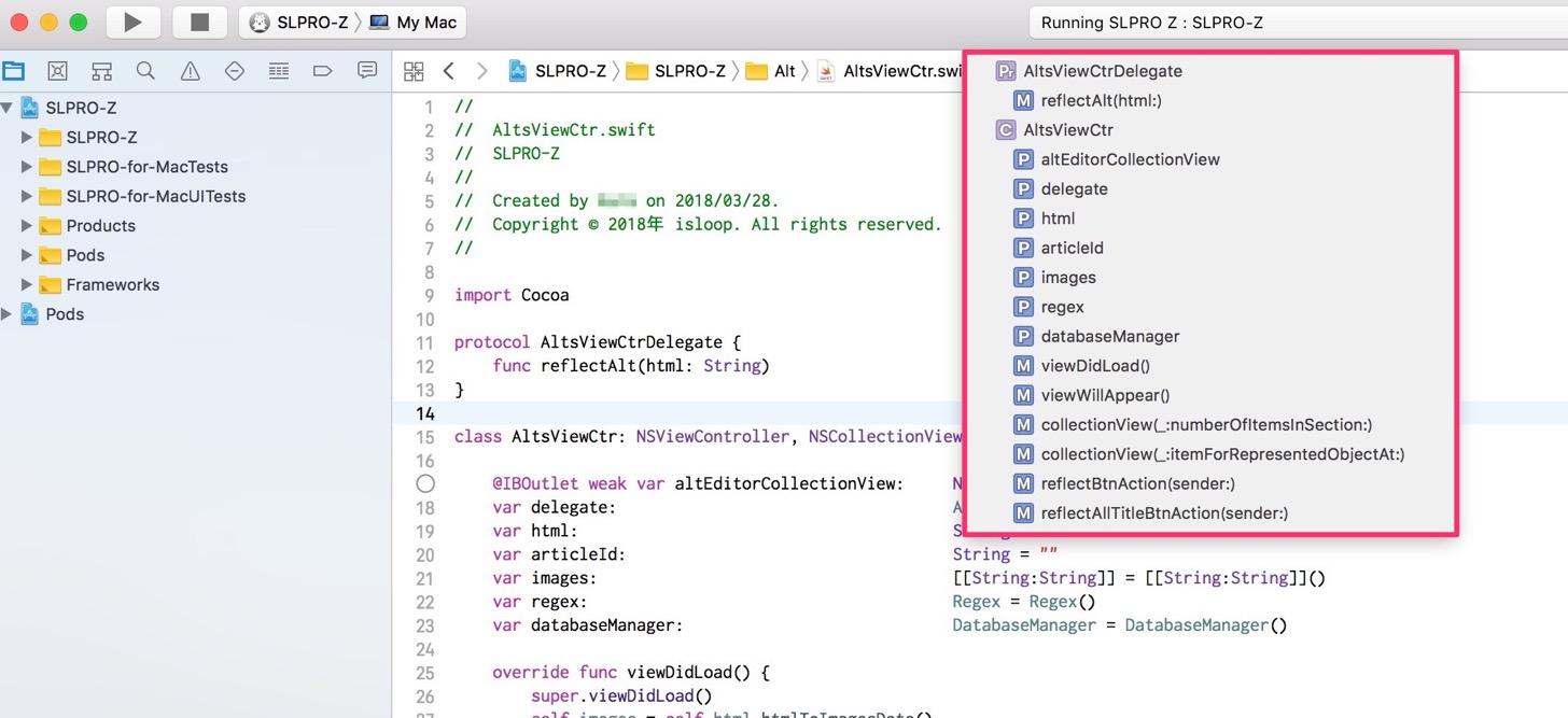 Control + 6でコードのメソッドの一覧を表示