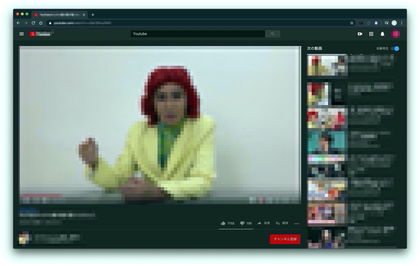 YouTubeの動画ページ