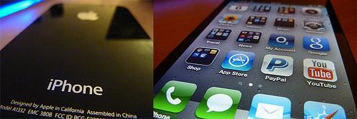 噂の次世代iPhoneの名称は「iPhone 4S」。ULTRA SPEED対応か?