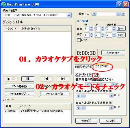 BestPracticeウインドウ起動03