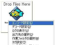 oggdropXPd V.1.8.7 using aoTuVb4.51でエンコード設定①