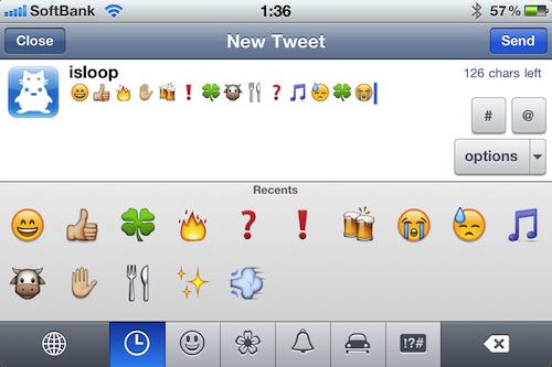 iPhoneのあらゆるアプリで絵文字を入力可能にする方法。