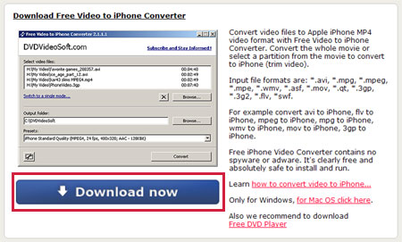 Free Video to iPhone Converterをダウンロードする。
