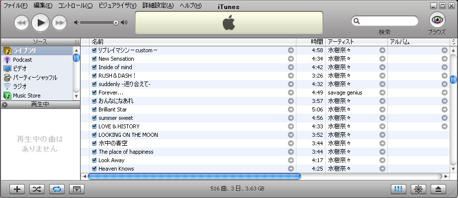 Win版「iTunes」をマックデザイン ...