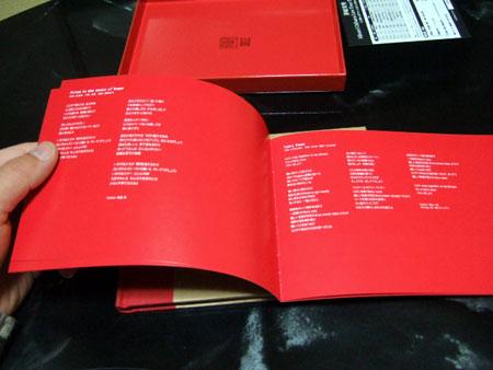 シンプルな歌詞カード。