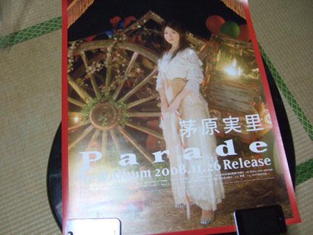 Paradeアニメイト特典ポスター2。