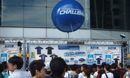 アニサマ2008CHALLENGEに二日間参加してきましたレポート。