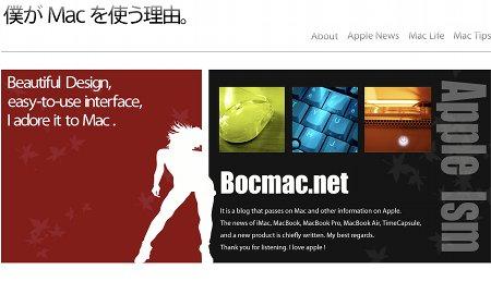 bocmac-net-start.jpg